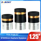 125 HD 4 10 23mm Wide Angle 62 Aspheric Telescope Eyepieces Set for Astronomy