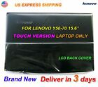 NEW Lenovo Y50 70 156 inch Top Lcd Rear Back Cover for Touch AM14R000300 US