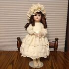 Antique Reproduction Doll - Porcelain Bisque - Head Marked B 7 F - Signed - 16