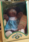 Vintage 1983 COLECO  Cabbage Patch Kids Doll, Birth Certif. Adoption Papers, NIB