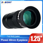 SVBONY 125 Plossl Eyepiece 40mm Green Coated FC For Astronomical Telescope US