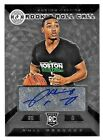 2013-14 Panini Totally Certified Basketball Cards 23