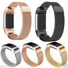 New Milanese Stainless Steel Watch Band Strap Bracelet For Fitbit Charge 2 Lot