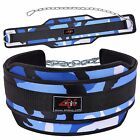 4FIT NEOPRENE DIPPING BELT WEIGHT LIFTING DIP BELT WITH METAL CHAIN BLUE CAMO