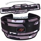4FIT NEOPRENE DIPPING BELT WEIGHT LIFTING DIP BELT WITH METAL CHAIN WHITE CAMO