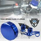 BLUE CNC ALUMINUM FRONT BRAKE/CLUTCH TANK FLUID RESERVOIR BOTTLE MASTER CYLINDER