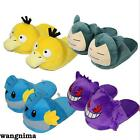 Pokemon Go Plush Slippers Snorlax Psyduck Mudkip Gengar Home Indoor Shoes Gift
