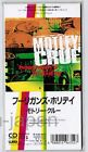 Sealed MOTLEY CRUE Hooligan's Holiday /Derelict JAPAN 3