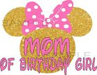 Easy Iron on Gold Light Pink Mom of the Birthday Girl Transfer 3 Sizes to pick