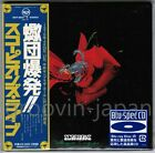 NM! SCORPIONS Tokyo Tapes JAPAN Blu-spec Mini-LP 2CD SICP-20247~8 gate-fold CARD