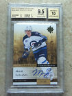 2011-12 Upper Deck Ultimate Collection Hockey Cards 17
