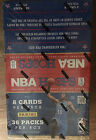PANINI NBA HOOPS BASKETBALL 2012-13 HOBBY BOX FACTORY SEALED NEW