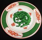 MINT Fitz and Floyd Dragon Crest Green Salad Plate 7-1/2