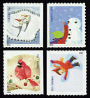 US 4941 4944 Christmas Winter Fun Stamps Set of 4 from ATM sheetlet VF NH MNH