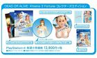 PS4 DEAD OR ALIVE Xtreme 3 Fortune DOA (HK CHINESE/ ENGLISH Collector's Limited)