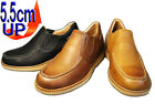 Leather Casual Slippon Sidegore Men's  [5.5cm increasing] Made in Japan Kitajima