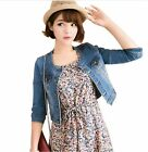 HOT Womens Slim Short Blue Denim Jacket ladies Vintage Jean Jacket outwear coat