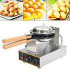 220V Electric Egg Cake Oven Nonstick Waffle Egg Bread Baker Maker Baking Machine