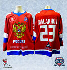 Vladimir Malakhov Game Worn Team Russia Legends League Jersey 2017 Final