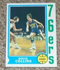 Top Philadelphia 76ers Rookie Cards of All-Time 27