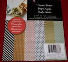 WOVEN TEXTURED RAISED PRINTED PAPER 12 SHEETS NEW 6 X 6