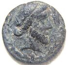 VERY SCARCE HALIKARNASSOS, CARIA POSEIDON / TYCHE 21 MM 2ND-1ST CENTURY BC