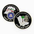 RARE FBI Kuwait & Saudi Arabia Office of the Legal Attache Challenge Coin ...