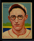 1934-36 Diamond Stars Baseball Cards 15