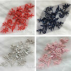 Beaded Sequin Applique Motif Trims Wedding Bridal Embroidery Sewing Crafts DIY