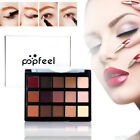 15 Colors Shimmer Matte Eye Shadow Makeup Cosmetic Shimmer Eyeshadow Palette