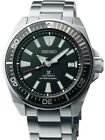 Seiko SRPB51 Men's Prospex Samurai Stainless Steel 200m Automatic S.S. Watch