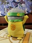 2012 Uglydoll Approx 12 Power Babo Citizen of Uglyverse Plush by Pretty Ugly