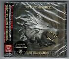 Sealed STEVE HARRIS British Lion IRON MAIDEN JAPAN CD TOCP-71387 w/OBI 1st issue