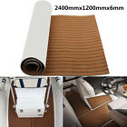 47X 94 6MM Boat Flooring Faux Teak EVA Decking Sheet Dark Brown Foam Carpets