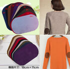2PC Suede Leather Iron on Oval Elbow SH Knee Patches US Repair Sewing