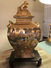 Antique Japanese Satsuma 1000 Immortals Faces Lidded Vase