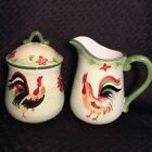 Pfaltzgraff Daybreak Creamer and Sugar Bowl with Lid - Rooster