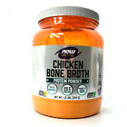 NOW Foods NOW Sports Chicken Bone Broth Pure Powder - 1.2 lb