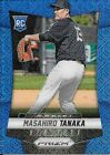 Topps Announces Plans for First Masahiro Tanaka Yankees Cards 9
