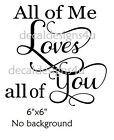 All of Me Loves style 3 decal sticker for 8 Glass block Shadow Box