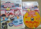 Cib Cooking Mama: World Kitchen (Nintendo Wii, 2008) complete manual game case