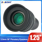 125 SWA 58 Degree 25mm Planetary Eyepiece For Astronomical Telescope US SHIP