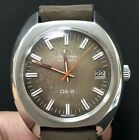 Very Rare CERTINA  DS-2  346825 Gray Dial Watch Men Rare 23 Jewels Automatic 💥