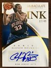 ALONZO MOURNING 2014-15 IMMACULATE INK #89 AUTO AUTOGRAPH 49 SSP NETS HOF MVP $