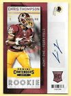 2013 Panini Contenders Rookie Ticket Autographs Variations Guide 14