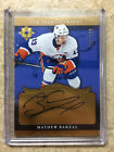 2017-18 Ultimate Collection Hockey Cards 24