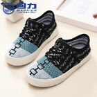 New boys sport shoes kids fashion Breathable mesh shoes children casual sneakers