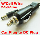 10pcs Car Cigarette Lighter Power Supply to DC Plug 2.5mm x 5.5mm Cable (US)