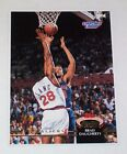 Brad Daugherty  CLEVELAND CAVS  TEST PROOF/PROTOTYPE  Starting Lineup NBA card