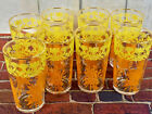 Vtg 8 Mid Century Modern Gold Rim Yellow Orange Summer Pattern Ice Tea Tumbler